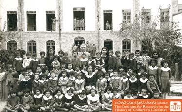 کودکستان پهلوی