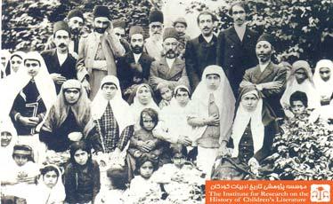 خانواده خرمیان و درویش، تهران