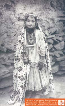 دختر شاهسون با لباس محلی