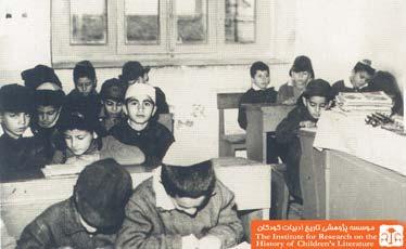 مدرسهی پسرانهی یهودیان، تهران