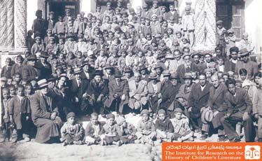 مدرسه اتحاد (آلیانس)، اصفهان