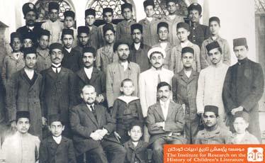 کلاس پسران، اصفهان