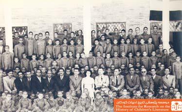 مدرسهی آلیانس، اصفهان