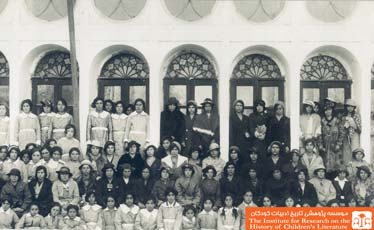 جشن مدرسه، اصفهان