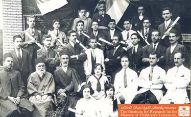 دانش آموزان، معلمان، آقا و خان ملکی(مدیران مدرسه)، همدان