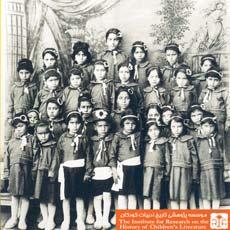 مدرسهی دخترانه، یزد