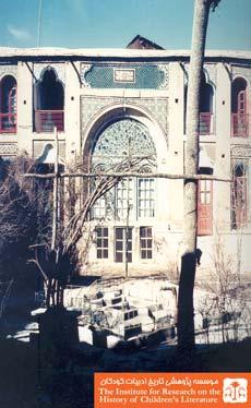 مدرسهی آلیانس، کرمانشاه