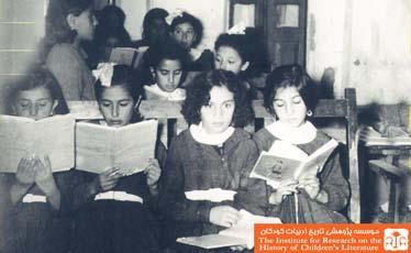 مدرسهی دخترانه، سنندج