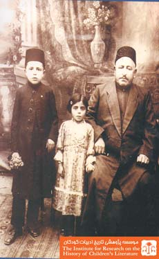آجبار حکیمیان، پسرش و نامزد پسرش، مشهد