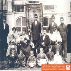 خانوادهی داوود مرادپور، تهران