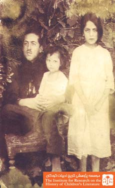 مرتضی خان نی داوود، دخترش پروین و خواهرش سلطان، تهران