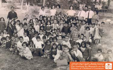 کودکان ارمنی