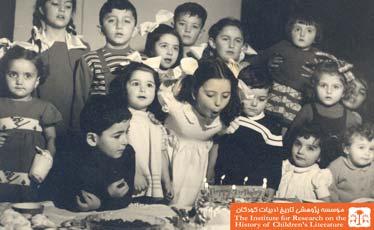جشن تولد در یک خانوادهی ارمنی
