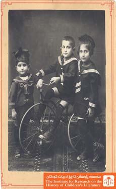 کودکان ارمنی با لباس مدرسه