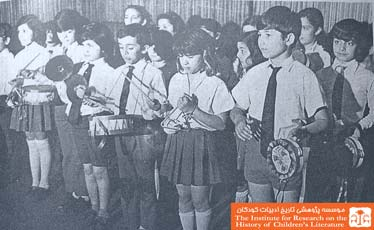دانش آموزان مدرسهی ایران- سویس