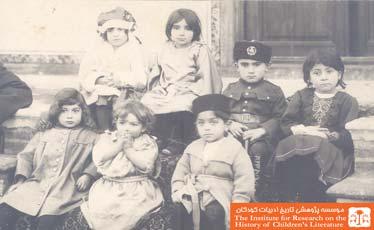 کودکان، تهران