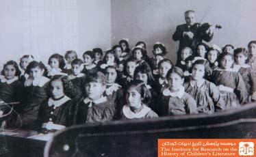 دانش آموزان دختر چهارم دبستان