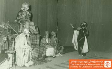 نمایش عمرلیث