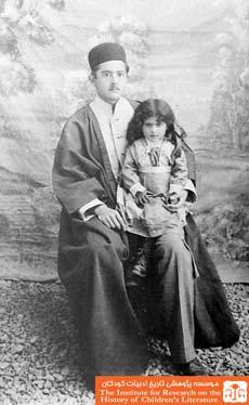 دختر و پدر