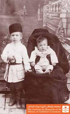 مهدی آقا رفیع(چپ)، تهران
