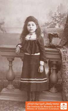 دختر بچه، تهران