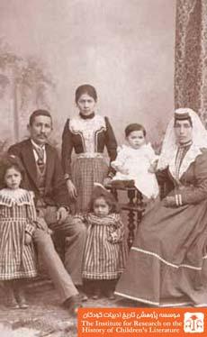 خانواده، تهران