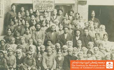 مدرسه دولتی دزفول