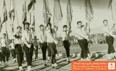 رژه پسران پیشاهنگ، تبریز