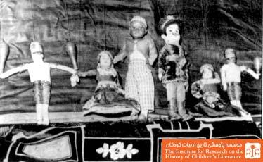 نمایش شاه سلیم بازی