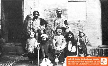 کودکان و دراویش، اصفهان