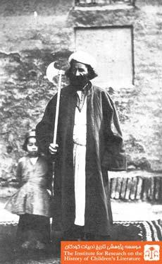 درویش و کودک، اصفهان