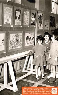 نمایشگاه نقاشی دانش آموزان