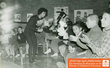اجرای نمایش ترب برای کودکان پرورشگاه