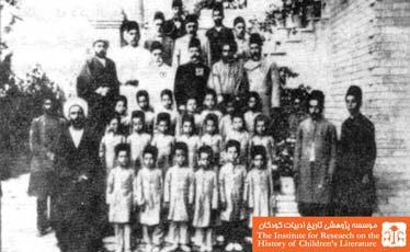 شاگردان مدرسه دانش در تهران