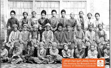 شاگردان مدرسه ایتام در عهد مظفرالدین شاه