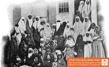 مدرسه دخترانه یهودی
