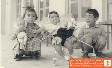 کودکان ارمنی و اسباب بازی ها، اصفهان