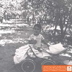 کودک ارمنی، اصفهان