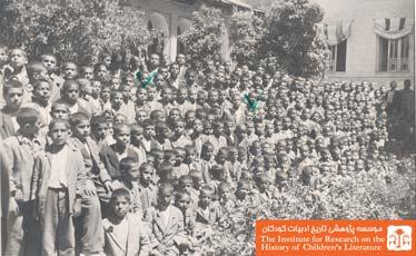 دانش آموزان پنجم دبستان دولتی شماره ۳