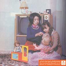 عروسک بازی دختران