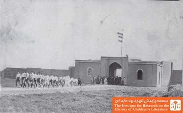 نمایی از مدرسه ادب در زمان مسئولین انگلیسی، اصفهان