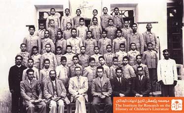 معلمین و دانش آموزان کلاس ششم دبیرستان علیه اصفهان