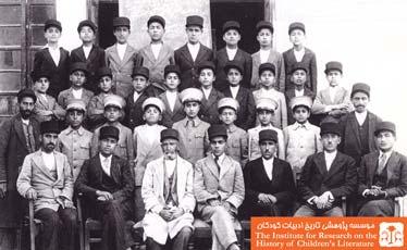 دبیران و دانش آموزان کلاس ششم دبیرستان علیه اصفهان