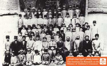 معلمین و دانش آموزان دبستان دولتی انوری نمره