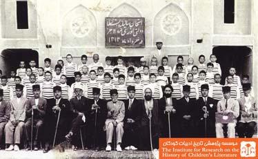 معلمین و دانش آموزان دبستان دولتی انوری نمره ۳