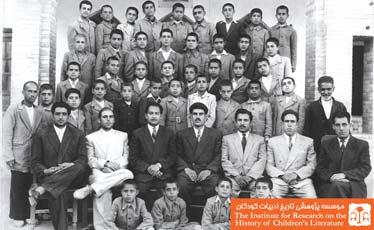 معلمین و دانش آموزان دبستان دولتی عصر پهلوی