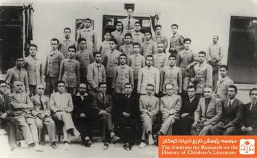 اساتید و دانشجویان دانشسرای پسران اصفهان