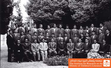 اساتید و دانشجویان فارغ التحصیل دانشسرای پسران اصفهان