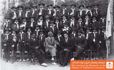 دانش آموزان پیشاهنگ، اصفهان