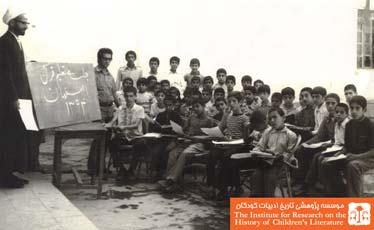 جلسه تعلیم قرآن، اصفهان